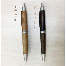木製ボールペン 名入れ