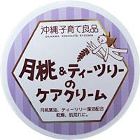 虫刺されや乾燥肌のケアに使える保湿クリーム