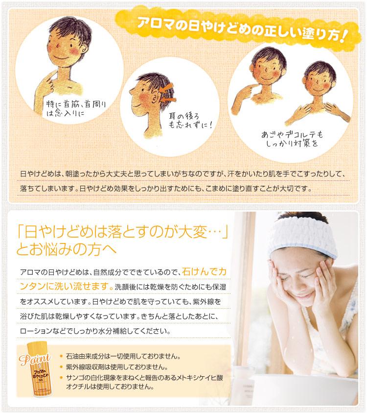石鹸で簡単に洗い流せる強めの日焼け止め