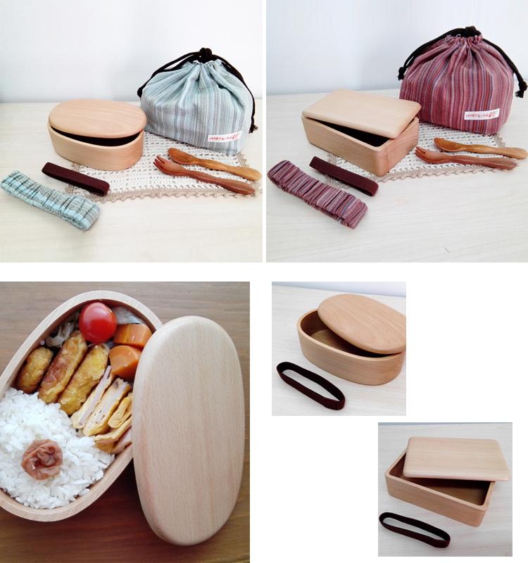 入学祝い等の贈り物から、遠足・ピクニックの行楽、幼稚園・学校等の通園・通学用に長く使える特別な木製お弁当箱