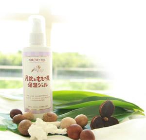 月桃とよもぎと桃の葉の自然成分使用、無添加、無着色