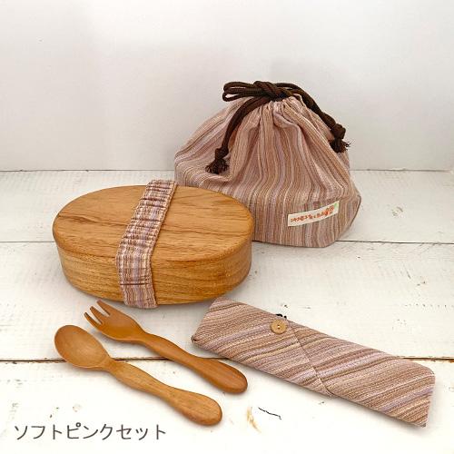 木製お弁当箱セット