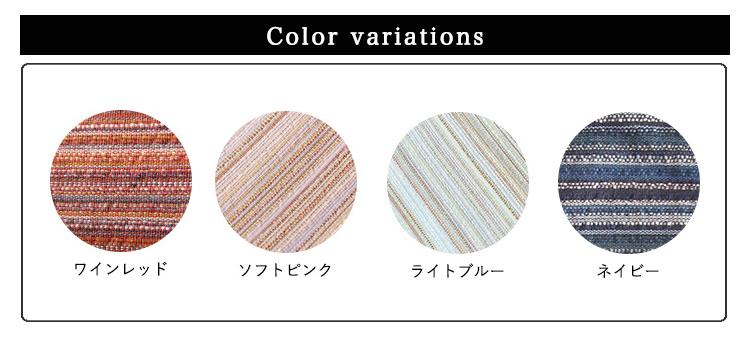 お箸袋しじら織スプーンフォークも入ります!沖縄製造